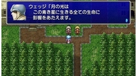 Ff4_cc_jp_02