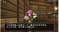 Dragon quest x 1210 005