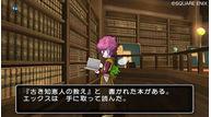 Dragon_quest_x_1210_005