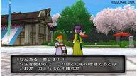 Dragon_quest_x_1210_009