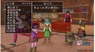 Dragonquest10 1