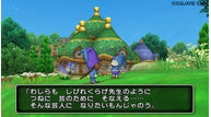 Dragon quest x 2010 022