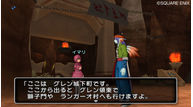 Dragon quest x 1210 010
