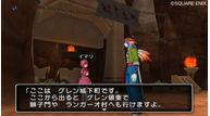 Dragon quest x 1210 010
