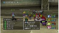 Dqx_09_03