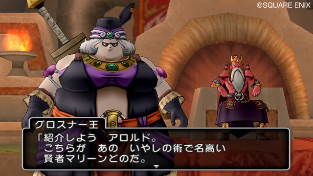 how to get the thieving key in dragon quest 8
