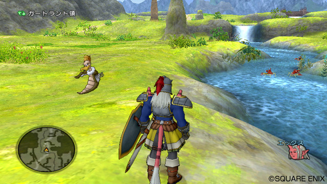 Dragon Quest X Media Vault Update Rpg Site