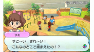 Yokai watch 2013 04 15 13 009