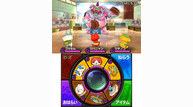 Yokai watch 2013 04 15 13 012