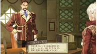 Atelier-escha-and-logy-alchemist-of-dusk-sky_2013_06-02-13_013