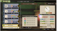 Atelier escha and logy alchemist of dusk sky 2013 06 02 13 030