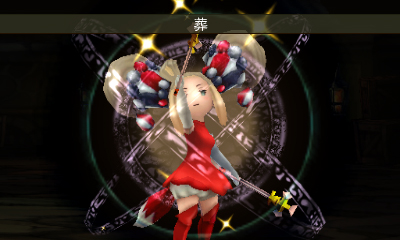 New Bravely Default Screenshots And Artwork | RPG Site