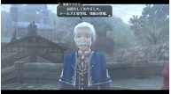 The legend of heroes sen no kiseki 2013 06 20 13 009