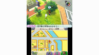Yokai watch 2013 05 20 13 032