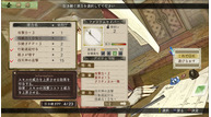 Atelier escha and logy alchemist of dusk sky 2013 06 02 13 031