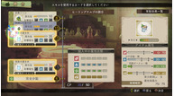 Atelier escha and logy alchemist of dusk sky 2013 06 02 13 027