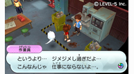 Yokai watch 2013 04 15 13 010