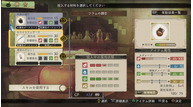 Atelier escha and logy alchemist of dusk sky 2013 06 02 13 025