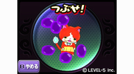 Yokai watch 2013 04 15 13 013