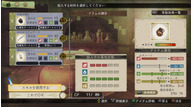 Atelier escha and logy alchemist of dusk sky 2013 06 02 13 047