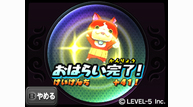 Yokai watch 2013 04 15 13 014