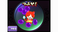 Yokai watch 2013 05 20 13 039