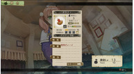 Atelier-escha-and-logy-alchemist-of-dusk-sky_2013_06-02-13_022