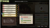 Atelier escha and logy alchemist of dusk sky 2013 06 02 13 026