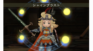 Bravely default flying fairy 2012 10 05 12 030