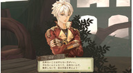 Atelier escha and logy alchemist of dusk sky 2013 06 02 13 038