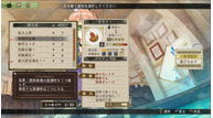Atelier escha and logy alchemist of dusk sky 2013 06 02 13 023