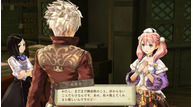 Atelier escha and logy alchemist of dusk sky 2013 06 02 13 033