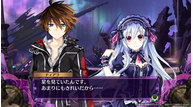 Fairy fencer f 2013 06 05 13 002