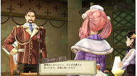 Atelier escha and logy alchemist of dusk sky 2013 06 02 13 014