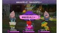 Yokai watch 2013 05 20 13 036