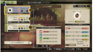 Atelier escha and logy alchemist of dusk sky 2013 06 02 13 024