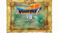 Dq7 3ds teaser site
