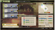 Atelier escha and logy alchemist of dusk sky 2013 06 02 13 028