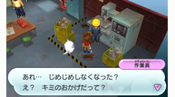 Yokai watch 2013 05 20 13 051
