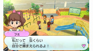 Yokai watch 2013 05 20 13 018