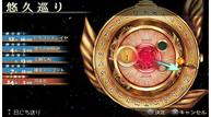 Chronos materia 2013 06 30 13 007