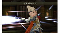 Bravely default flying fairy 2012 10 05 12 031