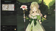 Atelier ayesha plus jan 6 29