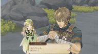Atelier ayesha plus jan 6 37