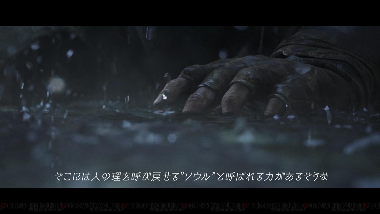 Dark Souls 2 Cursed Trailer: Dark Souls II - Curse Trailer And Screenshots