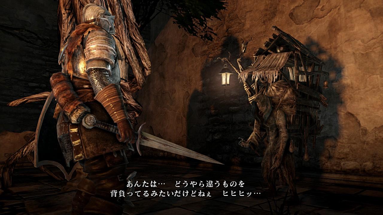 Dark Souls Ii: Even More Dark Souls II Screenshots