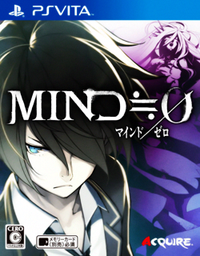 Mind 0 cover art