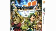Dragon quest vii jp box