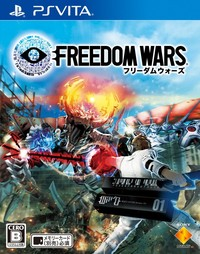 Freedon wars jp box
