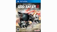 God eater 2 jp box